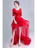 Red Lace High Low Prom Party Dress With Short Sleeves And Train