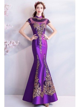 Classic Purple Cheongsam Tight Formal Dress Mermaid With Bling