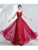 Burgundy Red Tulle Aline Prom Dress With Illusion Vneck
